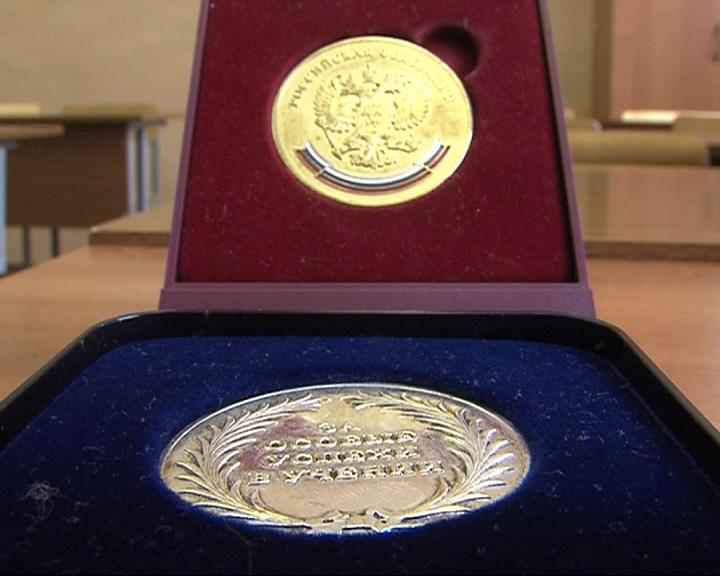 Медали за отличную учебу школьникам могут вернуть