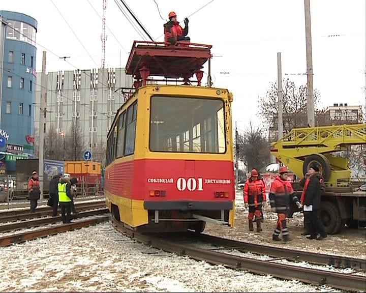 Маршрут 1 и 7 трамваев возобновится завтра