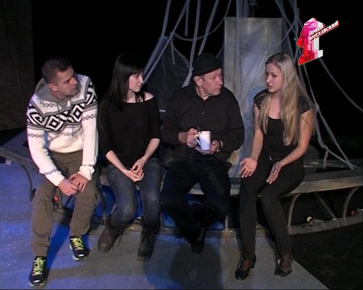 Мистический Ярославль: ночные аплодисменты в ТЮЗе