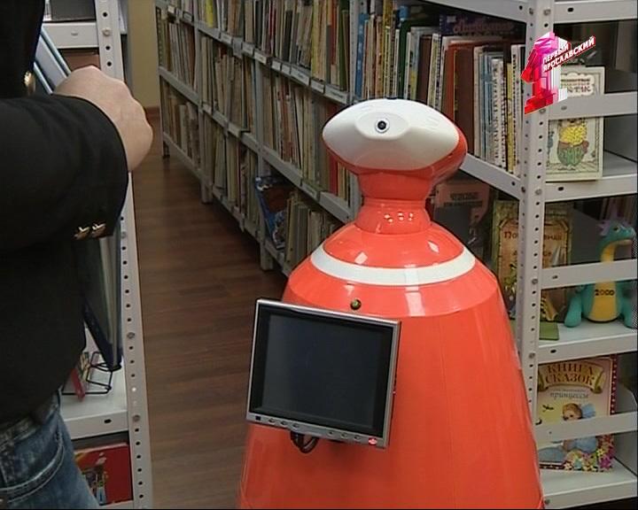 Хотите почитать? Робот вам в помощь!