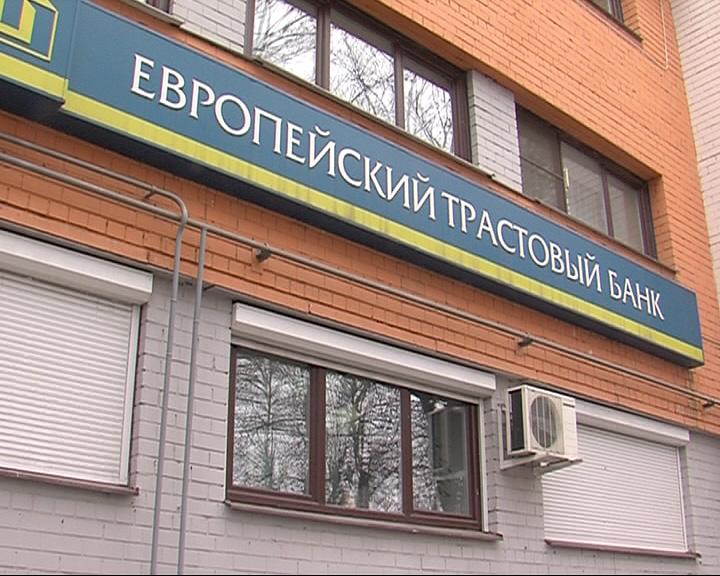 Центробанк отозвал лицензию еще у двух банков