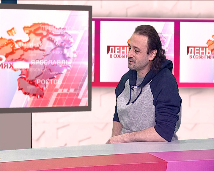 Илья Авербух в студии «Первого Ярославского»