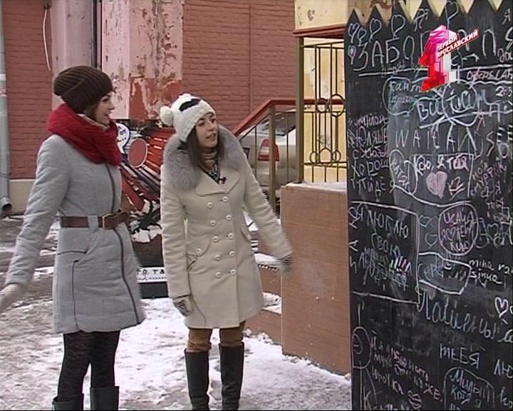 День Святого Валентина: Доска признаний в Ярославле