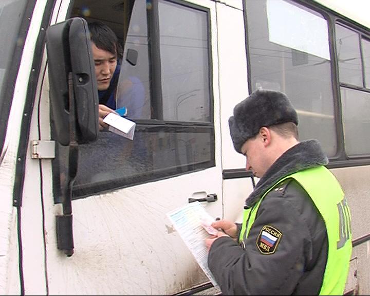 Сотрудники ГИБДД и общественники вышли проверять ярославские маршрутки