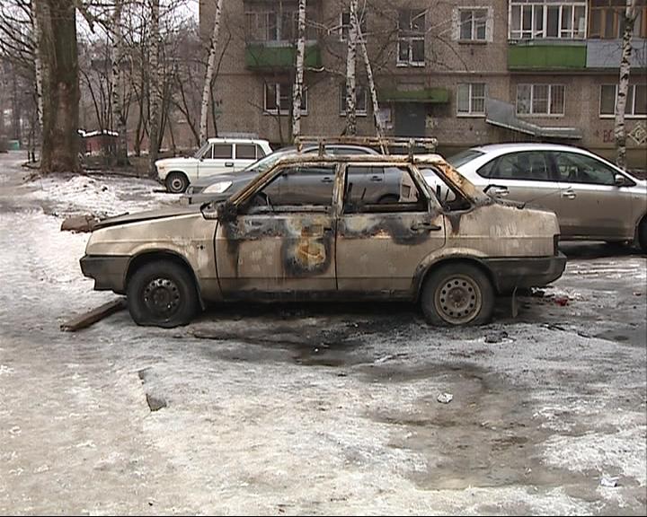 В области активизировались поджигатели машин