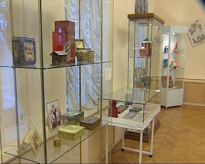 Обсудили судьбу Музея истории города