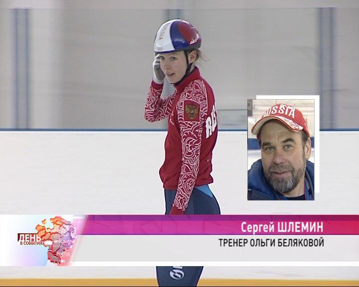 Для ярославских спортсменов Олимпиада закончена