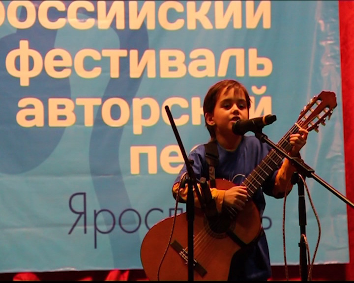В Некрасовском прошел Всероссийский фестиваль бардовской песни