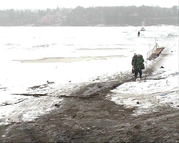 В Ярославской области закрывают пешие переправы