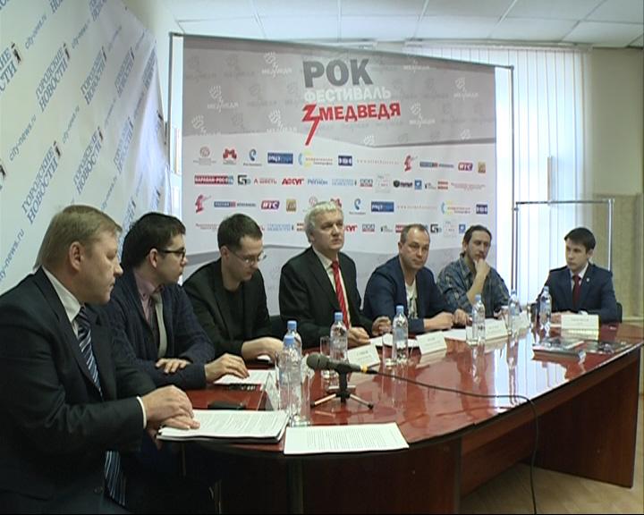 В Ярославле пройдет рок-фестиваль «Три медведя»