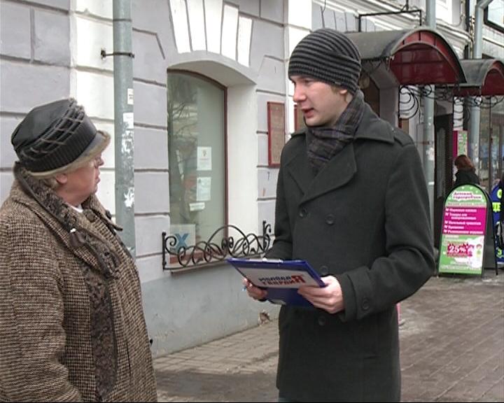 У Ярославской области появится свой календарь праздников