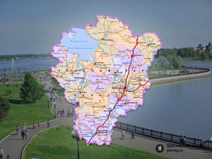 Туристический потенциал Ярославской области представили на выставке в Берлине