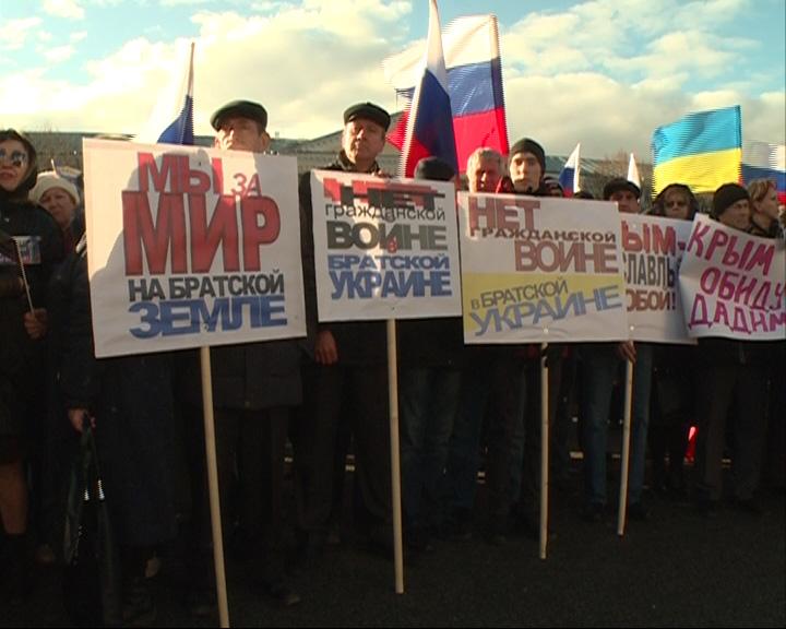 Сегодня состоялся митинг в поддержку жителей Украины