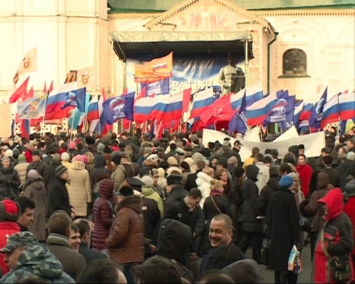 В Ярославле вновь пройдет митинг в поддержку Крыма