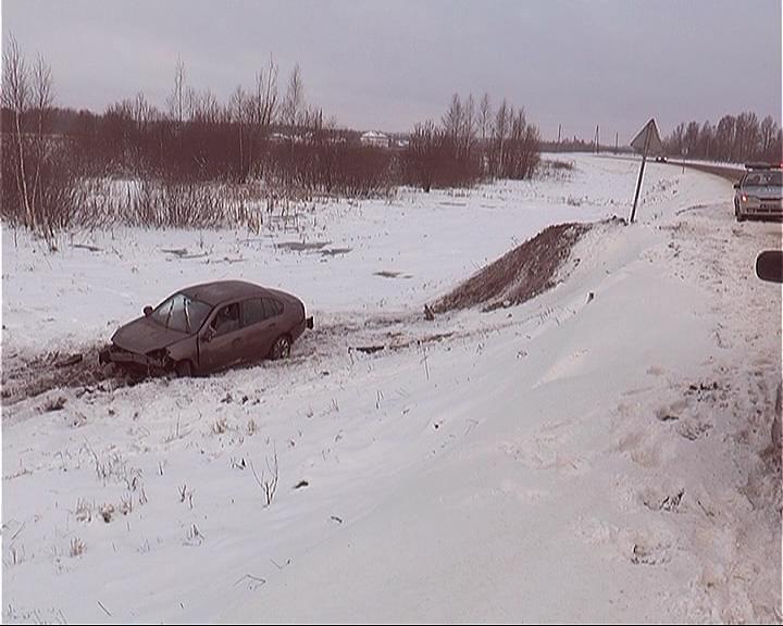 Сильный снегопад стал причиной аварии