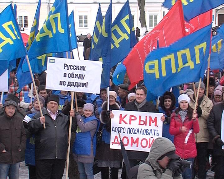 «Севастополь-Крым-Россия. Мы вместе!»