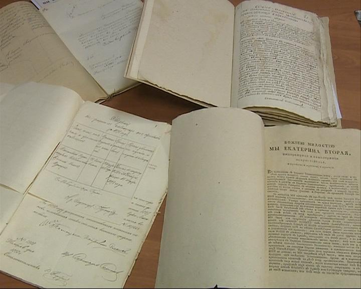 Продемонстрировали указ Екатерины II о присоединении Крыма