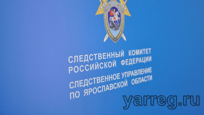 В Брейтовском районе расследуют самоубийство узбека