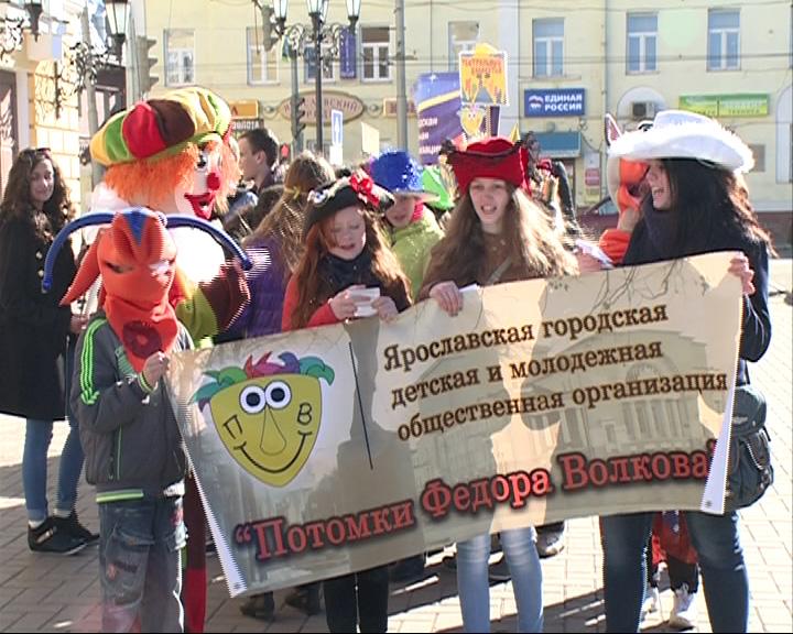 В Ярославле отмечают всемирный День театра