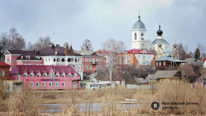 Для Мышкинского района купили передвижной социальный комплекс