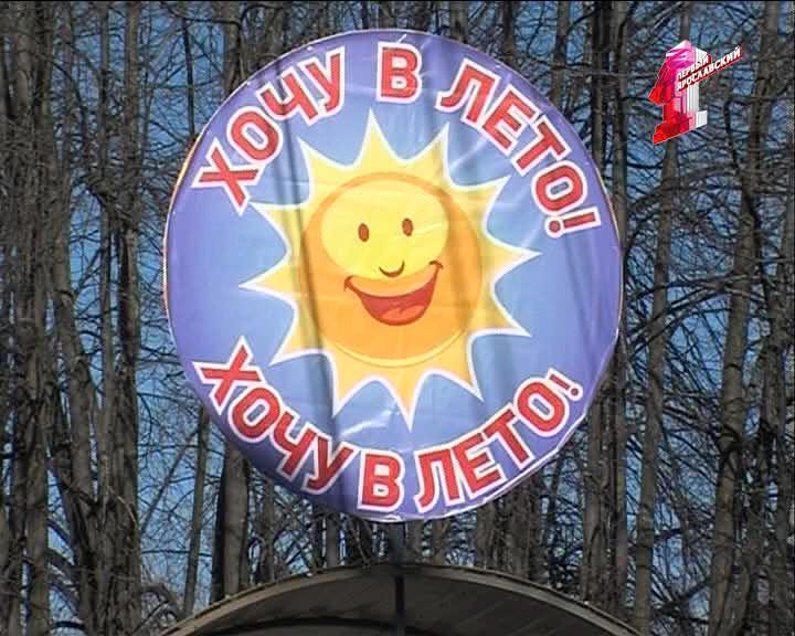 Хорошие новости: Ярославль улыбается, и наша набережная как арт-объект