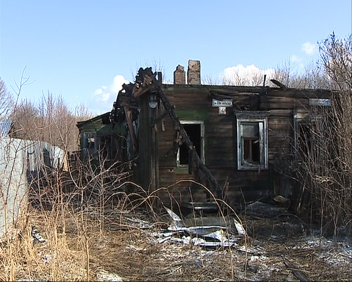 В Рыбинске накануне сгорел дом