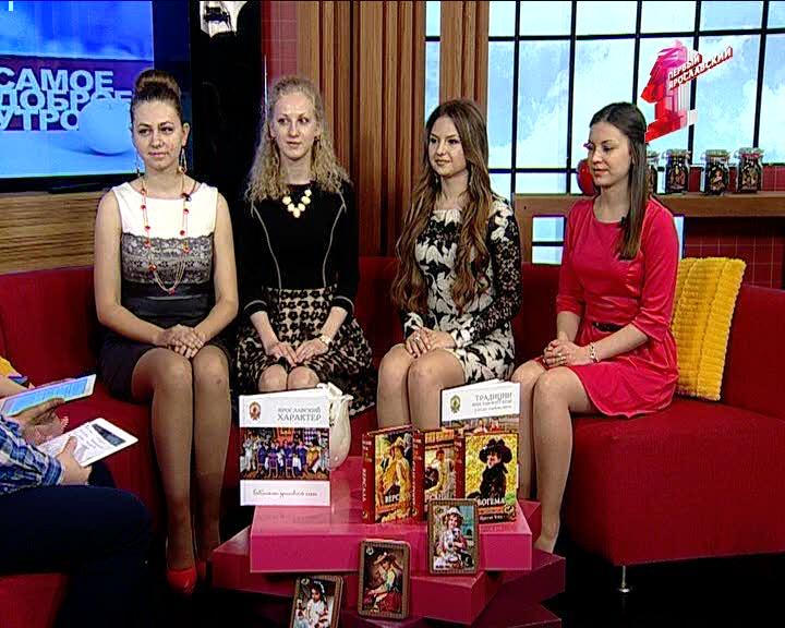 Финалистки конкурса красоты в студии Самого Доброго утра