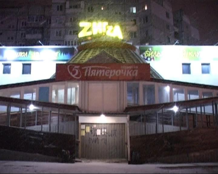 В Ярославле ликвидирован очередной игорный зал