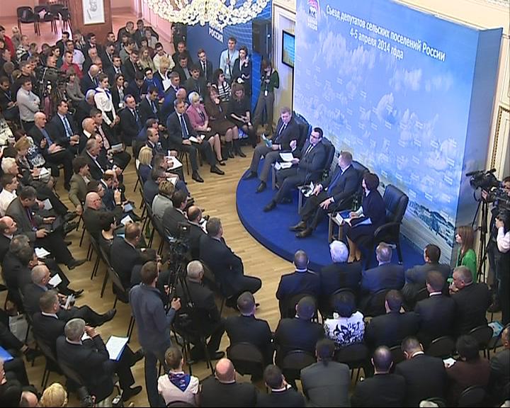 Ярославцы на Всероссийском форуме