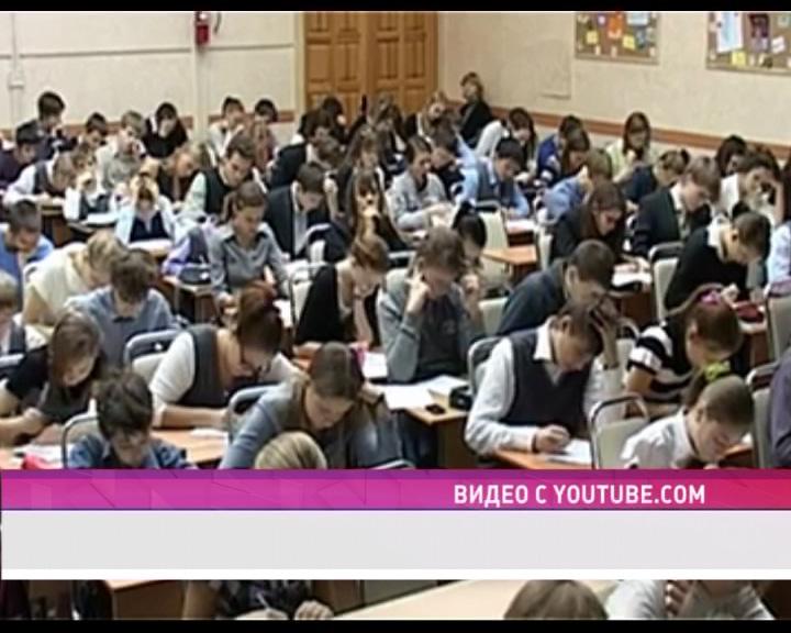 Школьники из Севастополя примут участие во Всероссийской олимпиаде по математике
