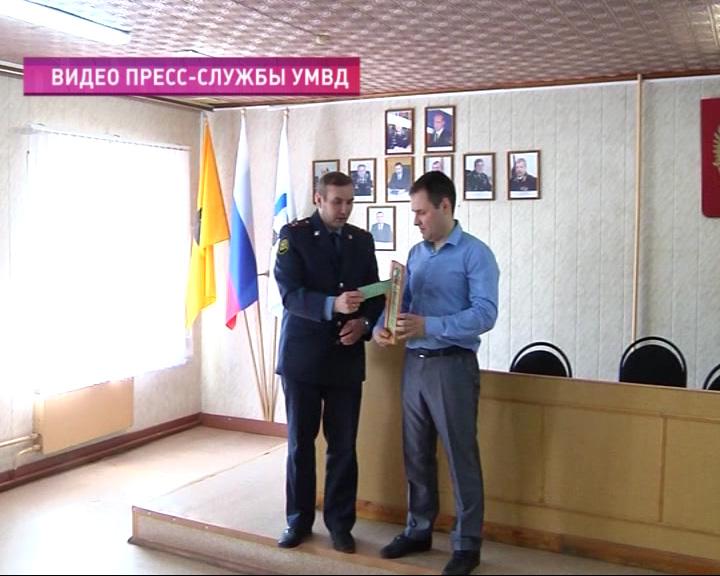 Ярославец Денис Колобов отмечен областной полицией