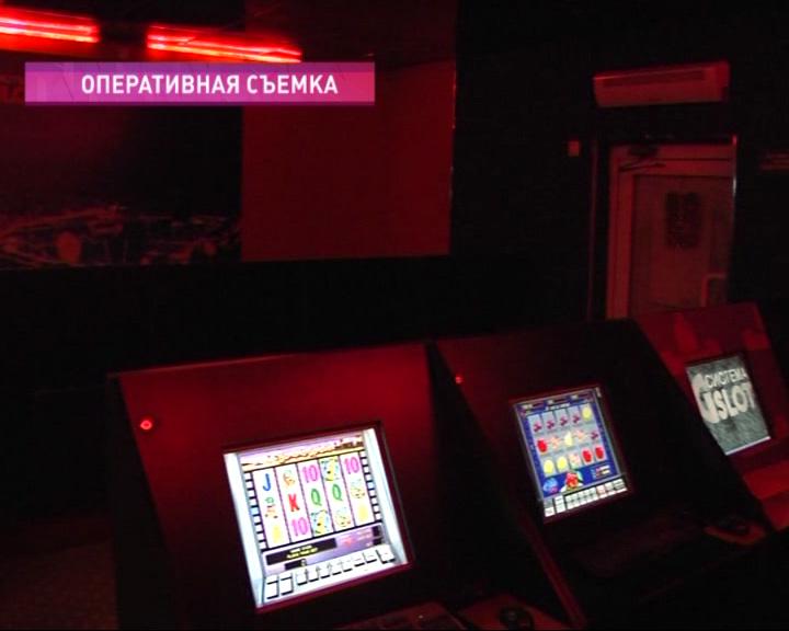 В Рыбинске сотрудники полиции накрыли очередной зал с игровыми автомататами
