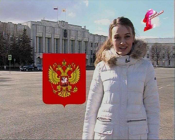 Сколько орлов на российском гербе