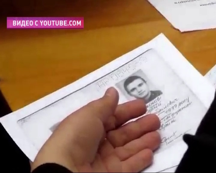 Ярославские паспортисты отправились в Крым