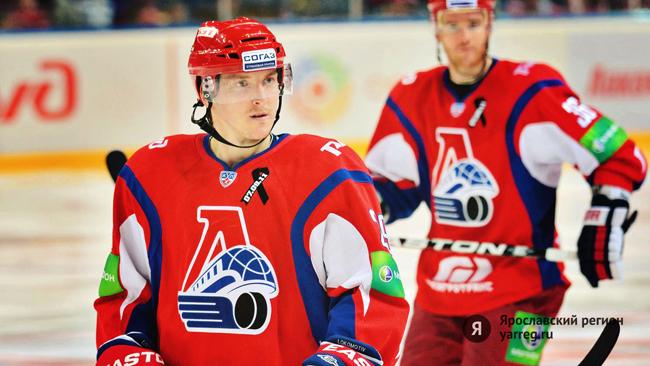 Нападающий «Локомотива» Егор Аверин не сможет играть на чемпионате мира из-за травмы