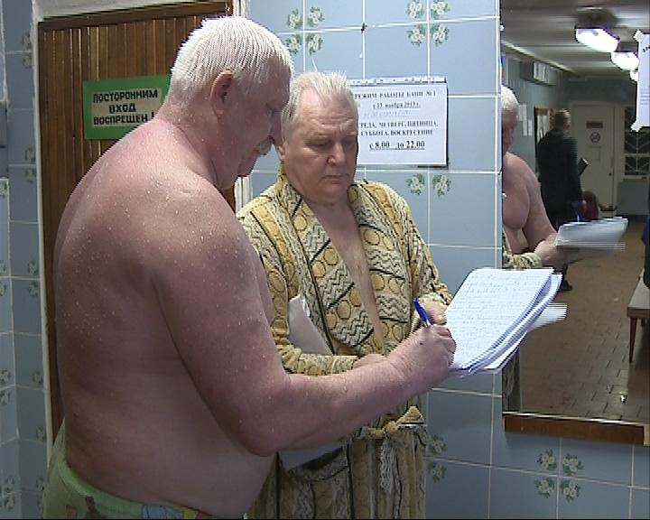 Жители против сноса единственной бани