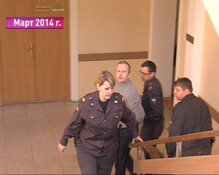 Экс-глава ярославского отделения Россельхозбанка Андрей Лебедев отпущен на свободу