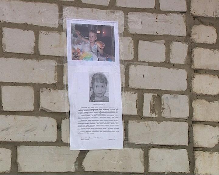 Олег Липатов рассказал, как идут поиски детей, пропавших в поселке Песочное