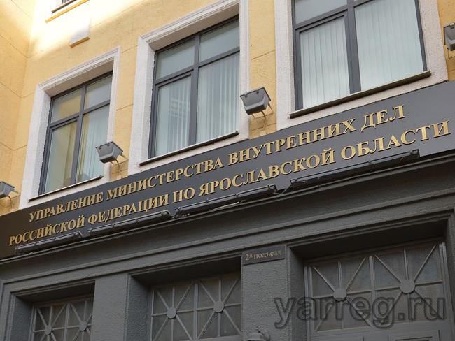 В Ростове из магазина украли украшений почти на 6 миллионов