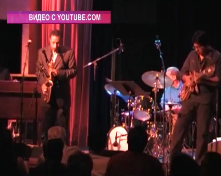 Звезда мирового джаза Дональд Харисон даст концерт в Ярославле