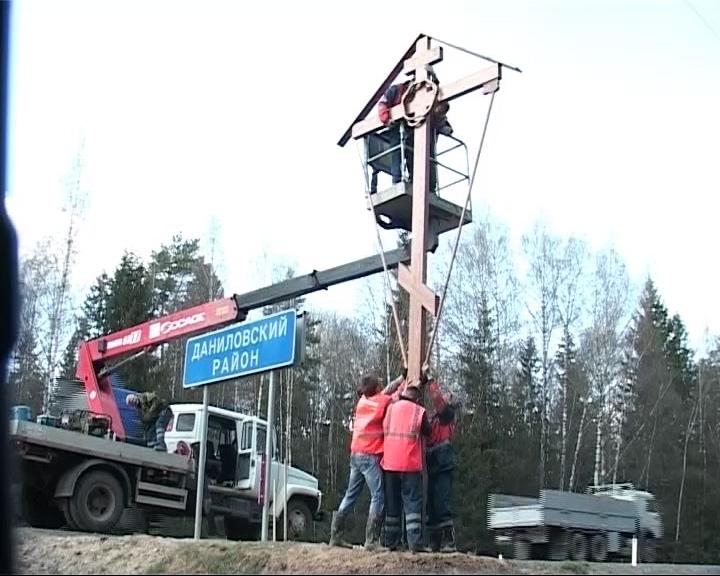 Установка православного креста на трассе