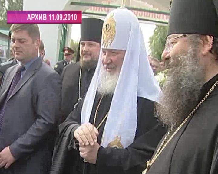 Патриарх Московский и всея Руси Кирилл посетит Ярославскую область