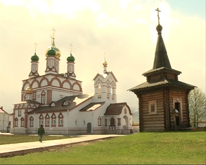 Организация визита главы Русской православной церкви