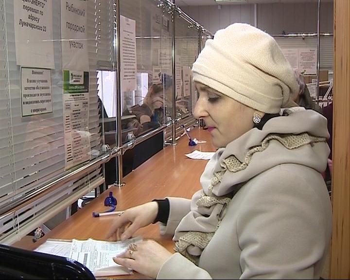 Рост тарифов в Ярославской области не превысит 8,5 %