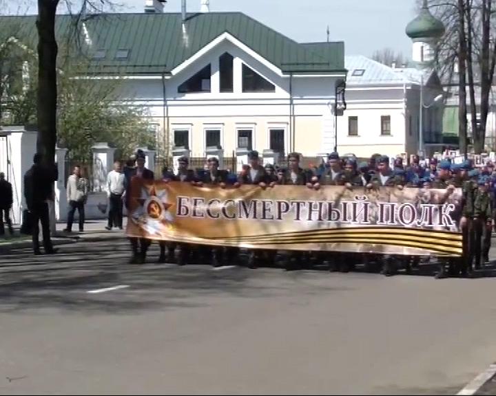 Через Ярославль в День Победы прошел бессмертный полк
