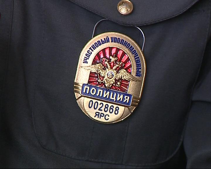 В Рыбинске участились случаи обмана пенсионеров