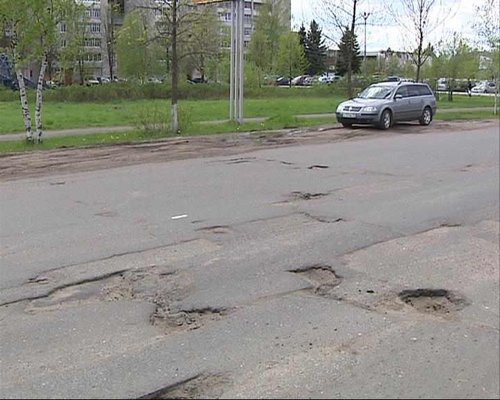 В Рыбинске начался ремонт Шекснинского шоссе