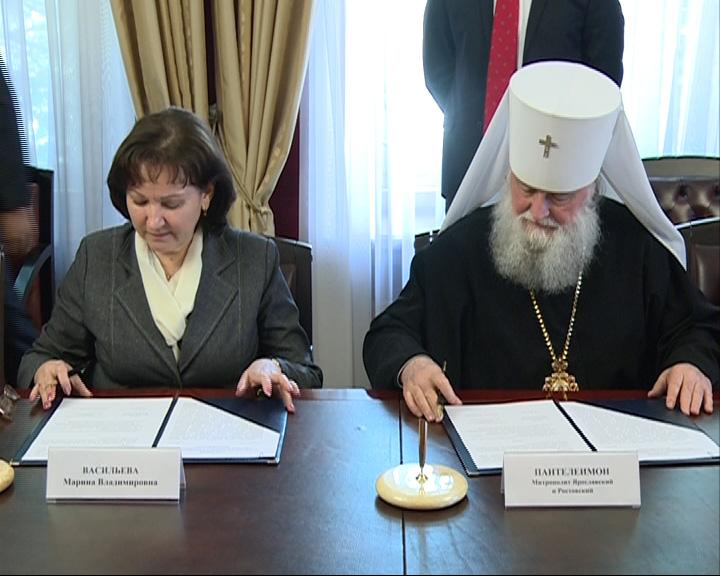 Ярославская Митрополия и Департамент культуры области подписали соглашение о сотрудничестве