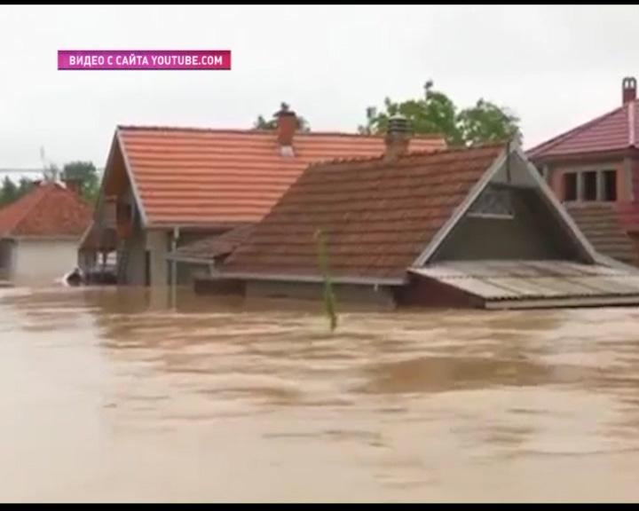 Область поможет пострадавшим жителям Сербии