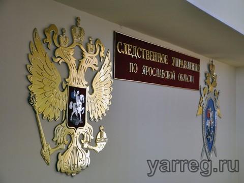 Четырехлетний мальчик выпал из окна пятого этажа в Рыбинске